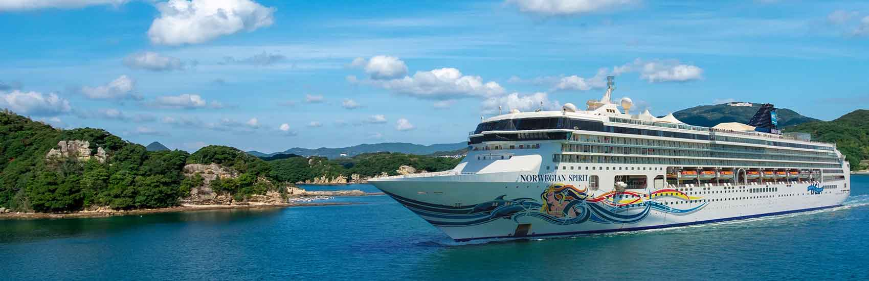 Discover Japan with Norwegian Cruise Line 3