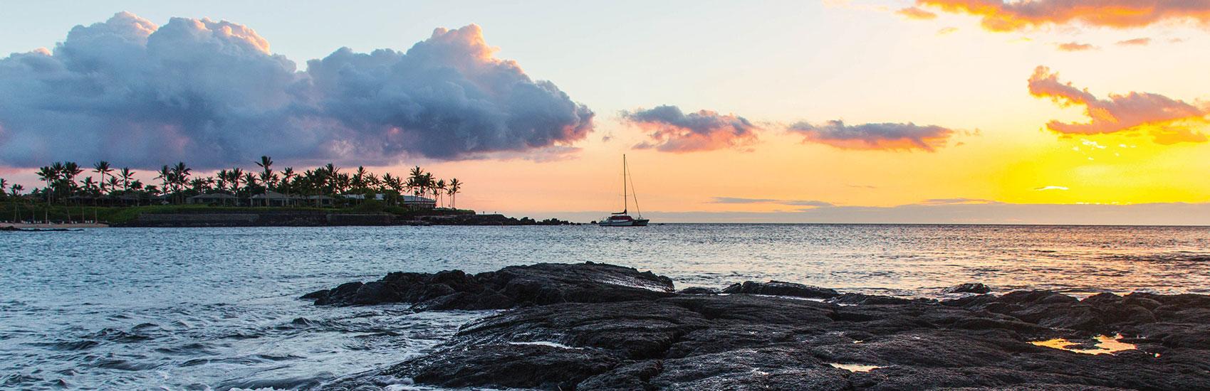 Économisez sur les voyages à Hawaï avec Pleasant Holidays 1