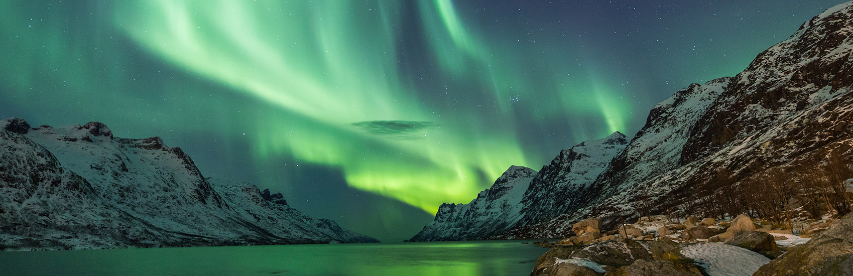 Iceland's Magical Northern Lights Tour 0