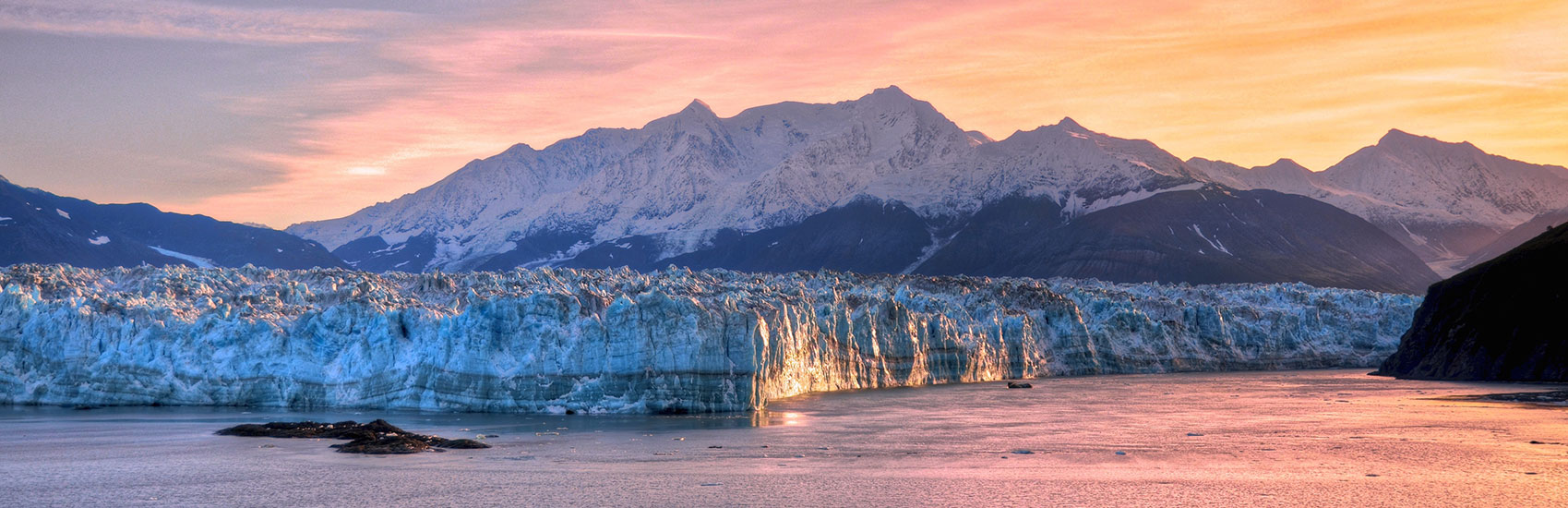 Limited Time Offer to Alaska with Holland America