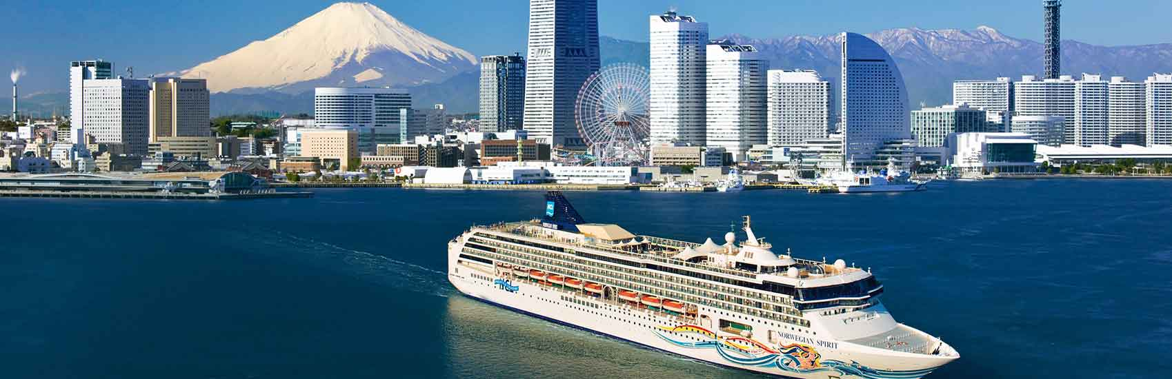 Discover Japan with Norwegian Cruise Line