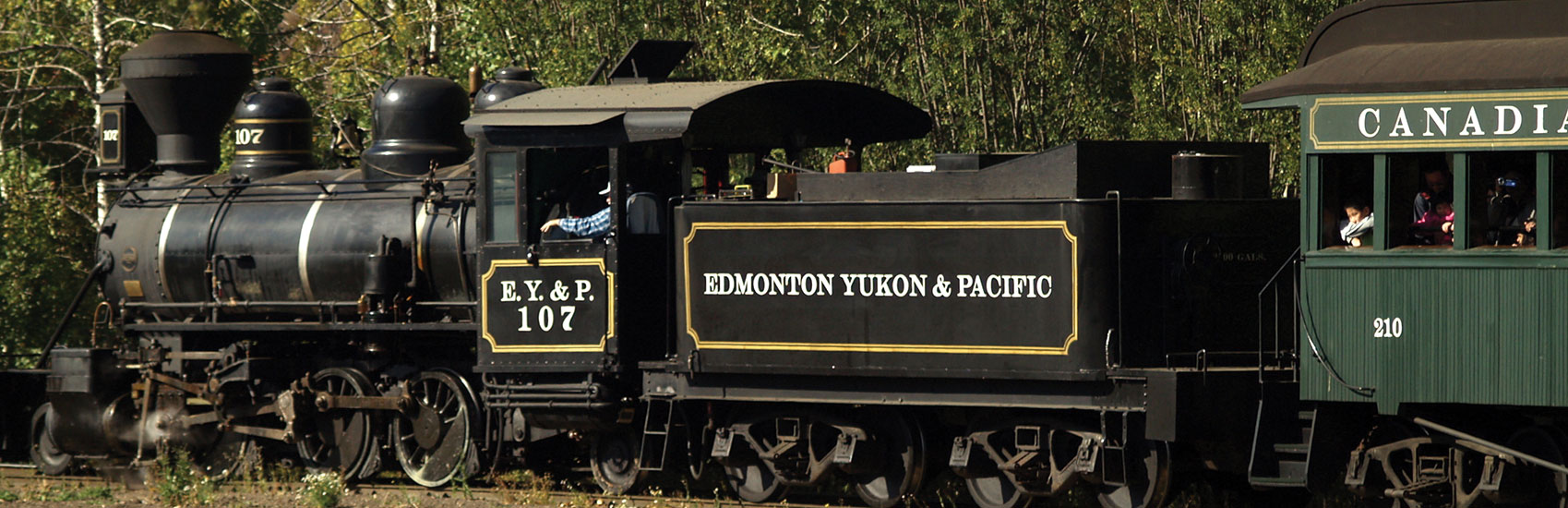 See Canada - Edmonton 5